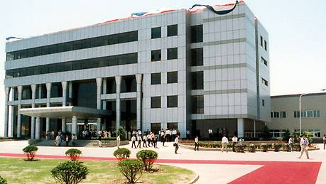Founding of SEW-EURODRIVE Co, Ltd. in Tianjin, China